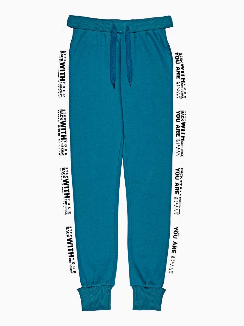 SWEATPANTS WITH CONTRAST SIDE TAPE