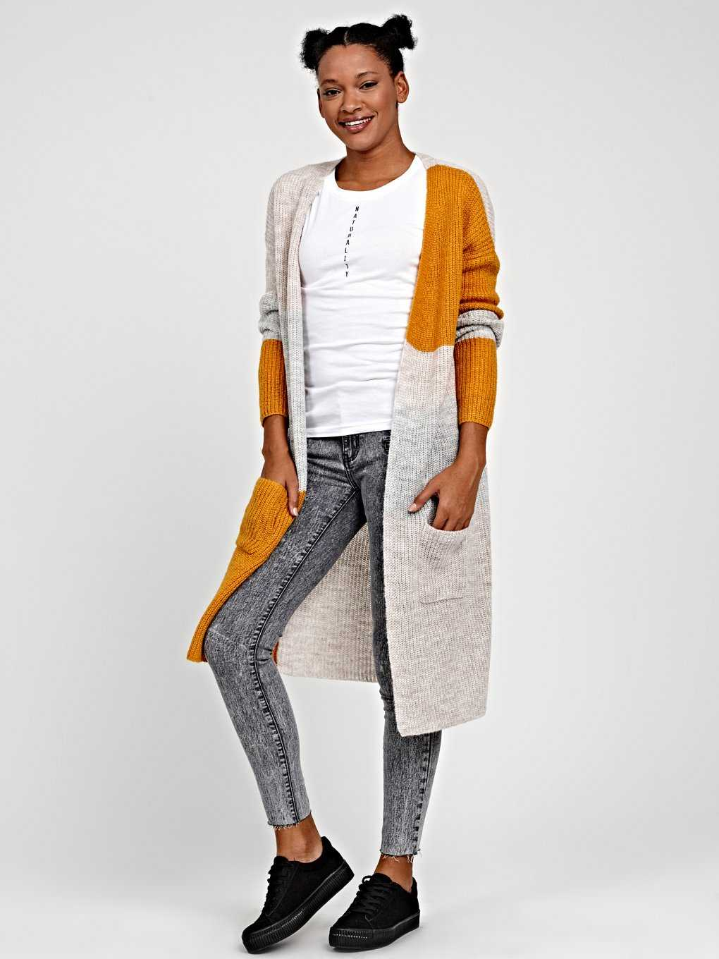 Longline colour block cardigan
