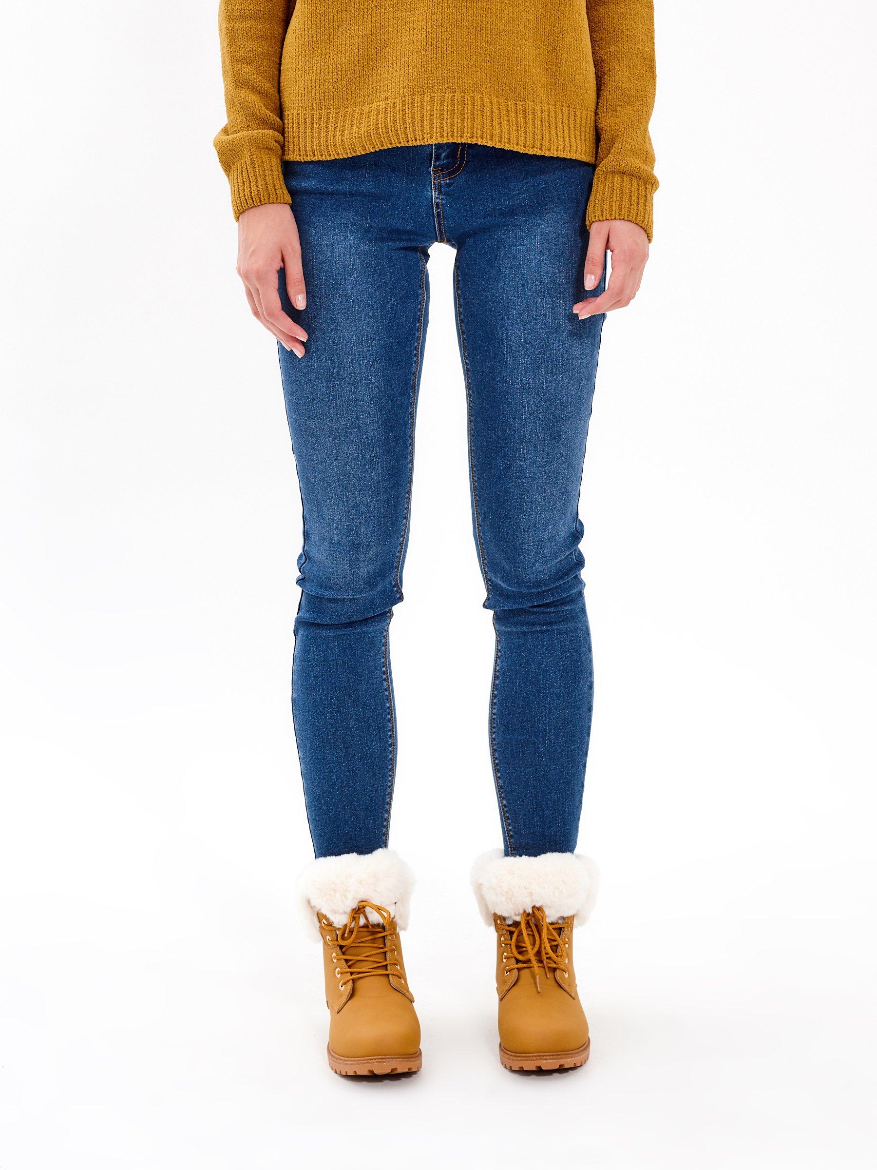Základné džínsy skinny  1dd8869f527