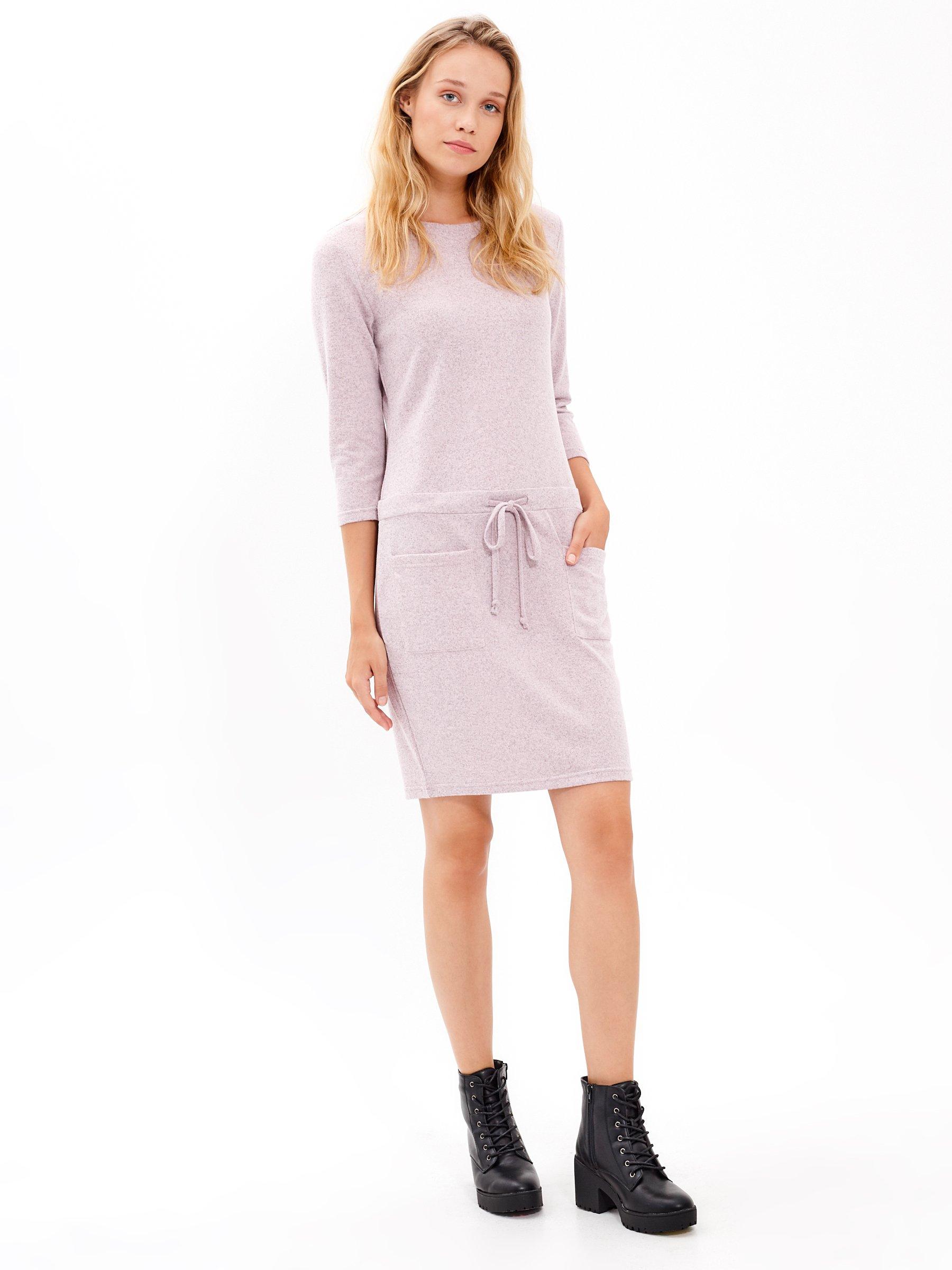 1dcd1cb9dc86 Úpletové šaty s vreckami