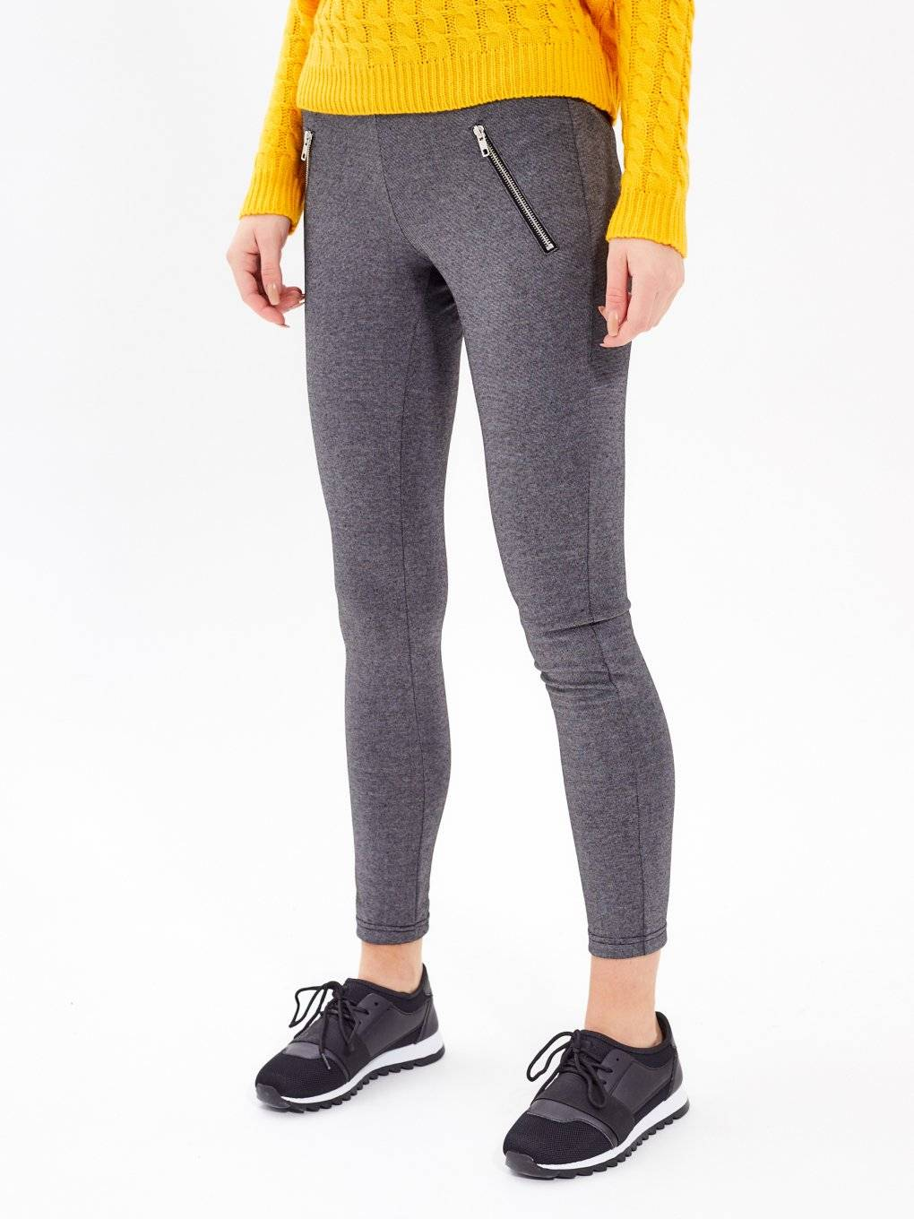 SLIM KNITTED TROUSERS WITH ZIPPERS