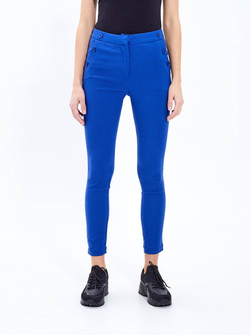 HIGH-WAIST SKINNY TROUSERS