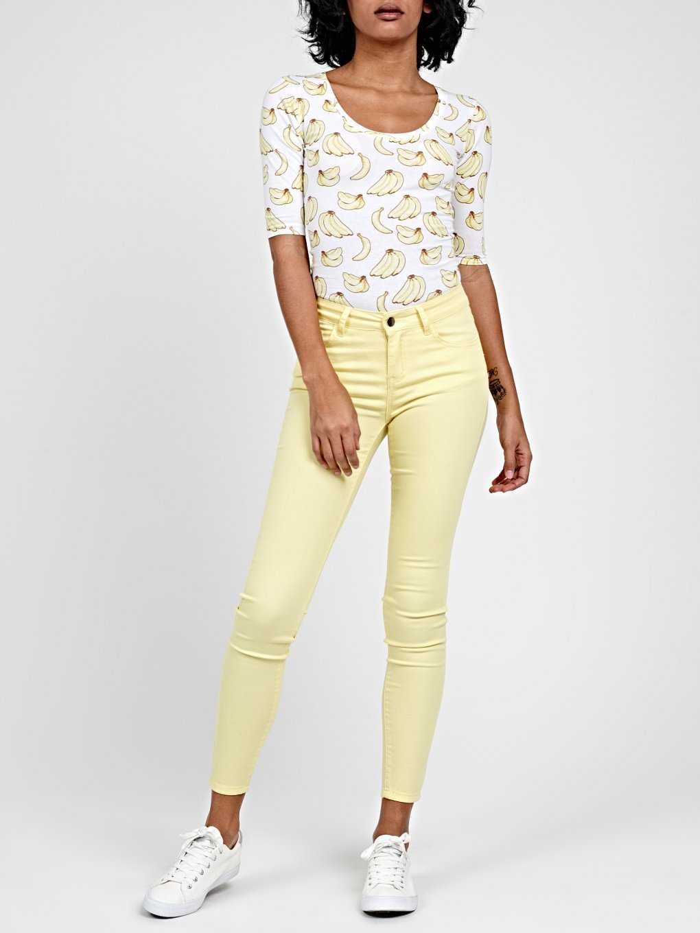 STRETCH SKINNY TROUSERS