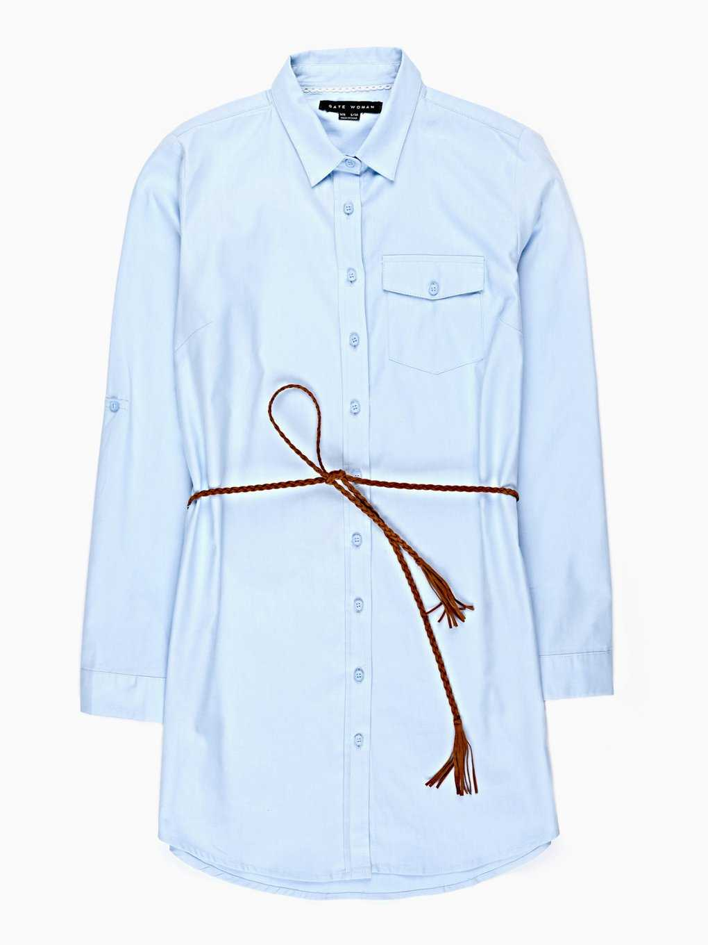 PROLONGED COTTON SHIRT WITH BELT