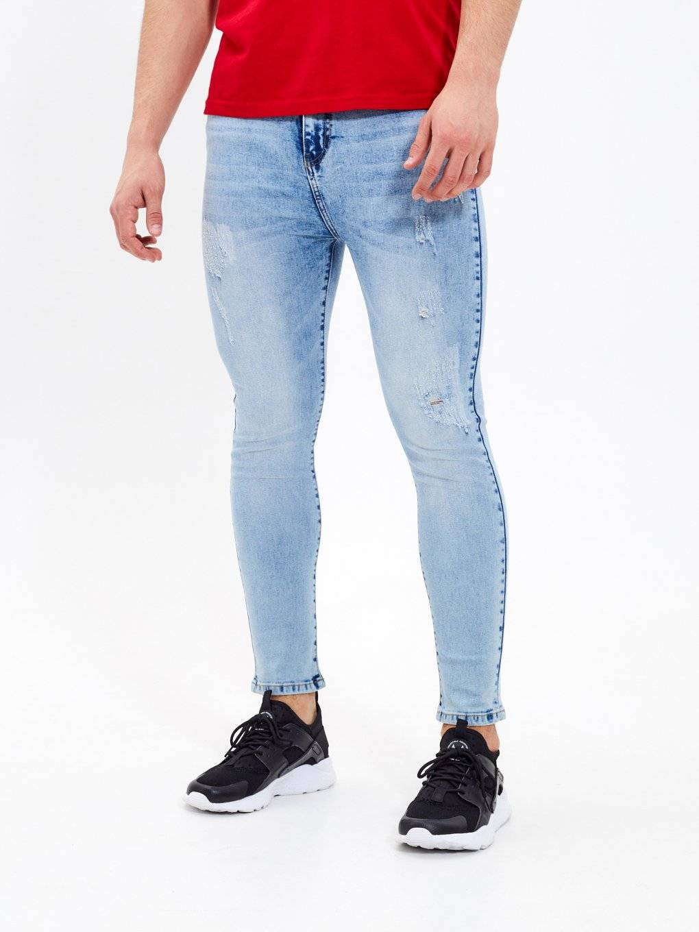 CARROT FIT DISTRESSED JEANS