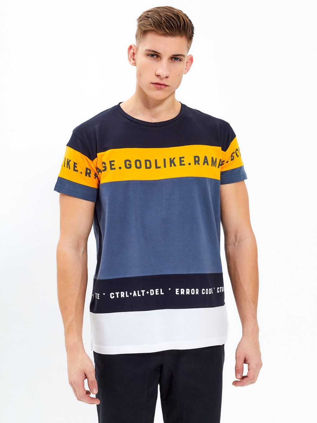 Paneled t-shirt with message print