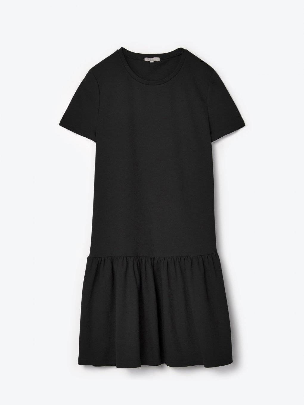 Plain dress with ruffle