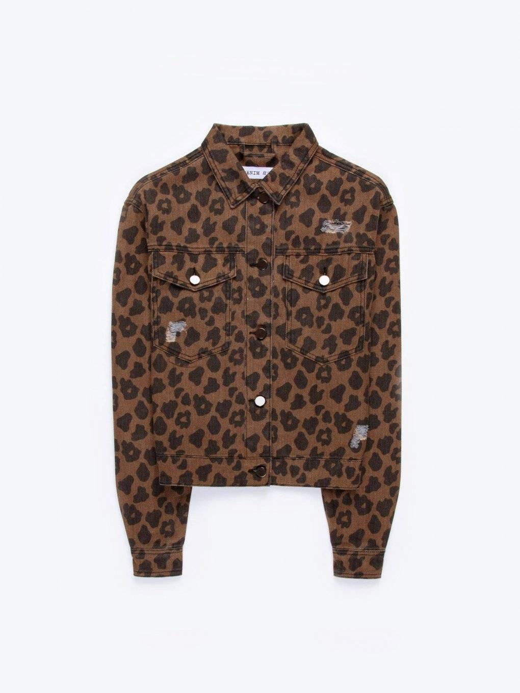 Animal print denim jacket