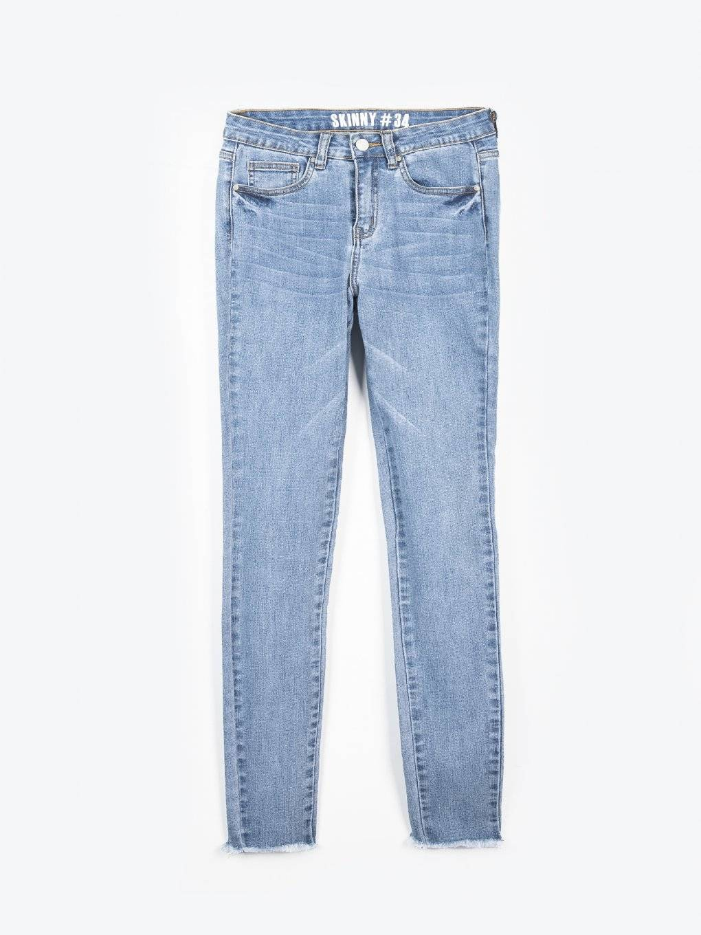 Raw edges skinny jeans